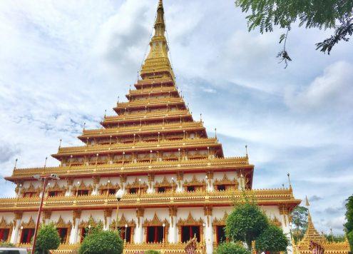 viaggiare da bangkok a khon kaen